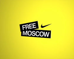 Nike Free Moscow Liner 1