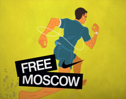 Nike Free Moscow Liner 3
