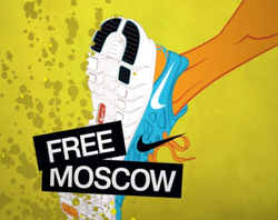 Nike Free Moscow Liner 5
