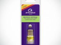 Aroma-sales-packs-02