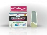 Aroma-sales-packs-09