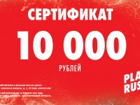 Play-russian-16