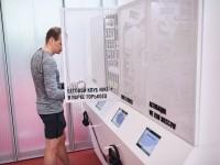 Nike-3000-dnei-bega-31