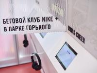 Nike-3000-dnei-bega-33