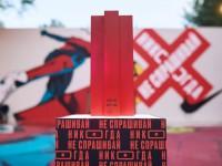 Nike-box-msk-04