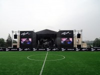 Nike-Chance-2012-Event-Production-26
