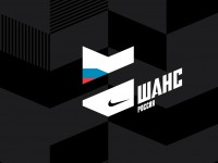 Nike-Chance-2012-Event-Production-49