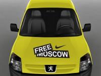 Nike-free-car-1