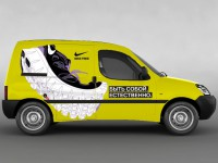 Nike-free-car-7