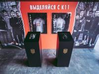 Nike-k11-tournament-2017-12