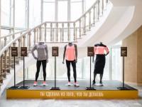 Nike-made-of-13