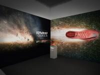 Nike-mercurial-2012-design-concept-mockup-6