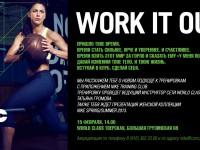 Nike-ntc-february-2013-a-invitation