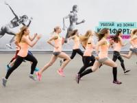 Nike-ntc-tour-2015-34