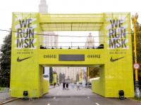 Nike-run-2014-006