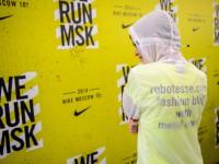 Nike-run-2014-008
