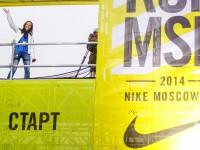 Nike-run-2014-020