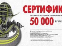 1000x500-certificate