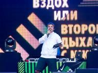 Nike-run-moscow-2012-02