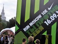 Nike-run-moscow-2012-19