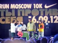 Nike-run-moscow-2012-26