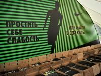 Nike-run-moscow-2012-37