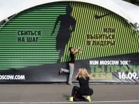Nike-run-moscow-2012-42