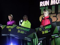 Nike-run-moscow-2012-49
