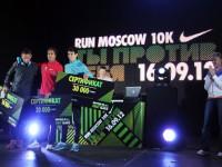 Nike-run-moscow-2012-50