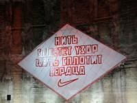 Spartak-event-11