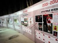 Spartak-event-13