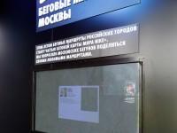 Nikeplus-innovation-station-2013-15