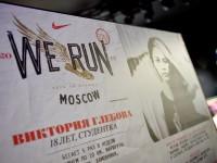 Nikeplus-innovation-station-2013-23