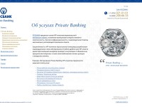 Rosbank-private-bank-03