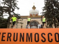 We-run-moscow-2015-11
