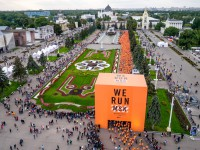 We-run-moscow-2015-18
