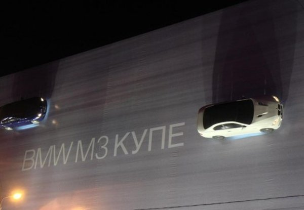 BMW Billboard Moscow