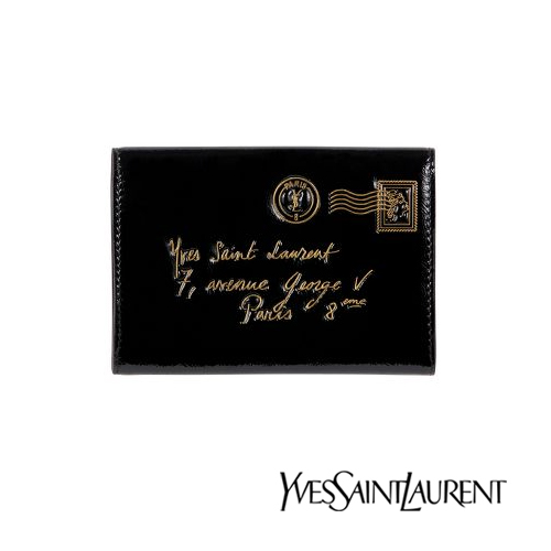 Yves Saint Laurent: да здравствует король!