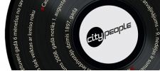 Открытка для Citypeople.