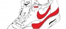 Nike Air Maxim в Руине.
