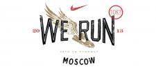 Nike Run Moscow 2013.