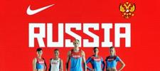 Олимпийская форма сборной России по лёгкой атлетике.