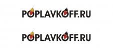 Логотип сайта Poplavkoff.ru.