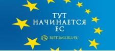 Буклет и листовка для Rietumu Bank.