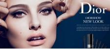 Рекламу туши Dior запретили за красивые глаза.