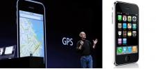 iPhone 3G. От $ 199. Официально. С 11 июля.