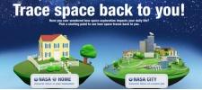 NASA у вас дома и в городе.