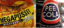 Самые странные названия продуктов.