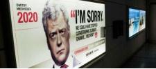 Tcktcktck.org: мировые лидеры просят прощения.